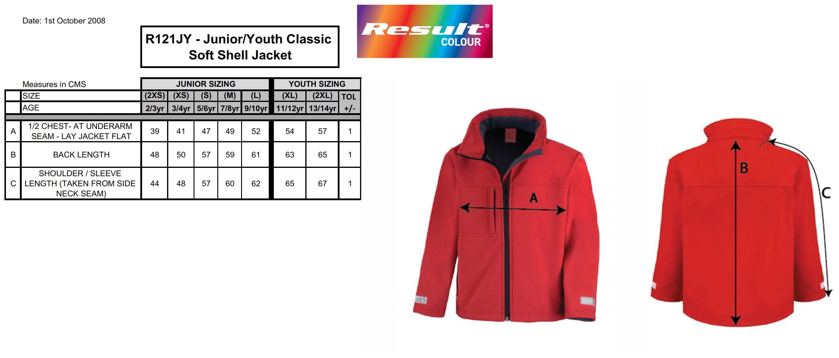 Result: Junior/Youth Classic Soft Shell R121J/Y